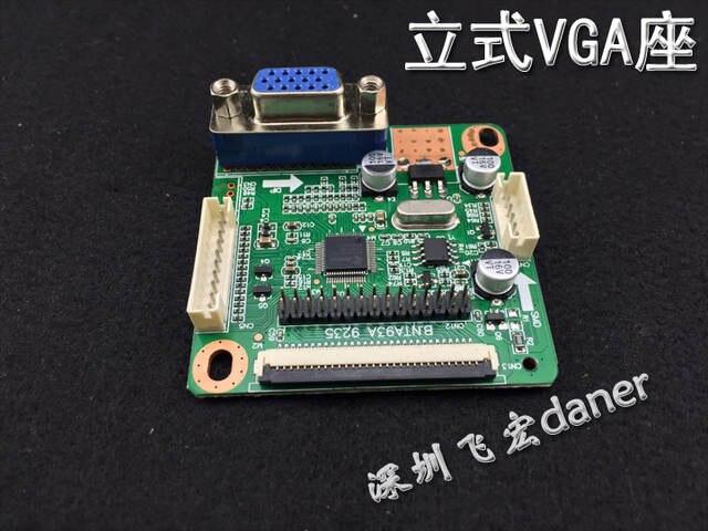 Lok Wah Driver Board NTA93A LCD Driver Board Universal Driver Board  Vertical VGA Block B NTA93A
