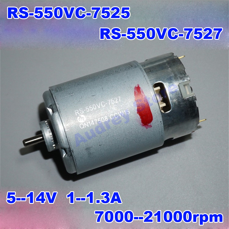 New Japan Mabuchi RS-550VC-7527 Power 5V12V14V 1.33A High Speed 7000rpm 19800rpm 550 Motor For Model Electric Tool
