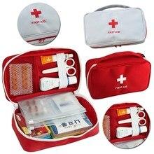 Портативные аптечки для первой помощи, медицинская коробка для выживания, медицинская сумка для путешествий, спорта на открытом воздухе, кемпинга, дома, медицинские инструменты