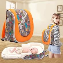 Купить с кэшбэком Multi-function Baby Travel Portable Baby Crib Bed Maternity Backpack Foldable Co-Sleepers For Nappy Nursing Diaper Bag Mummy Bag