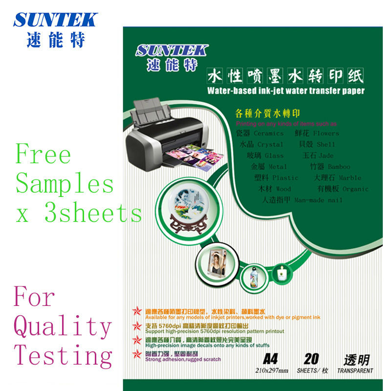 Free Samples) A4 water decals paper stickers for nails water ...