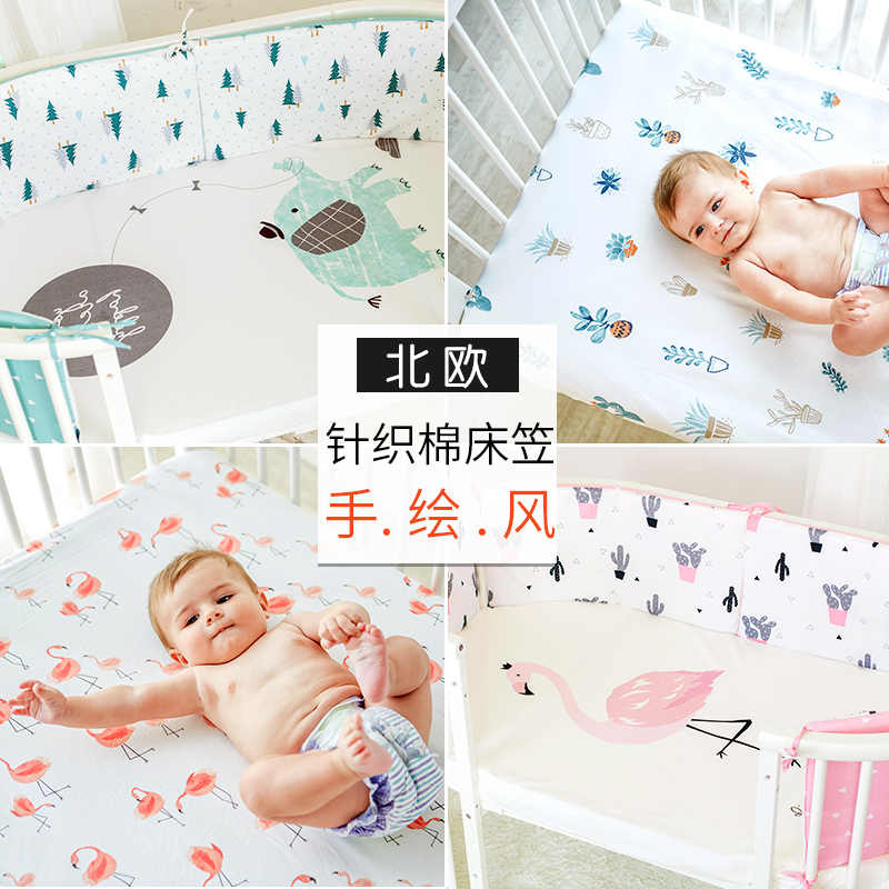 Cot Bed Fitted Sheets 100/% Poly Cotton Soft Fitted Sheets 70 cm X 140 cm