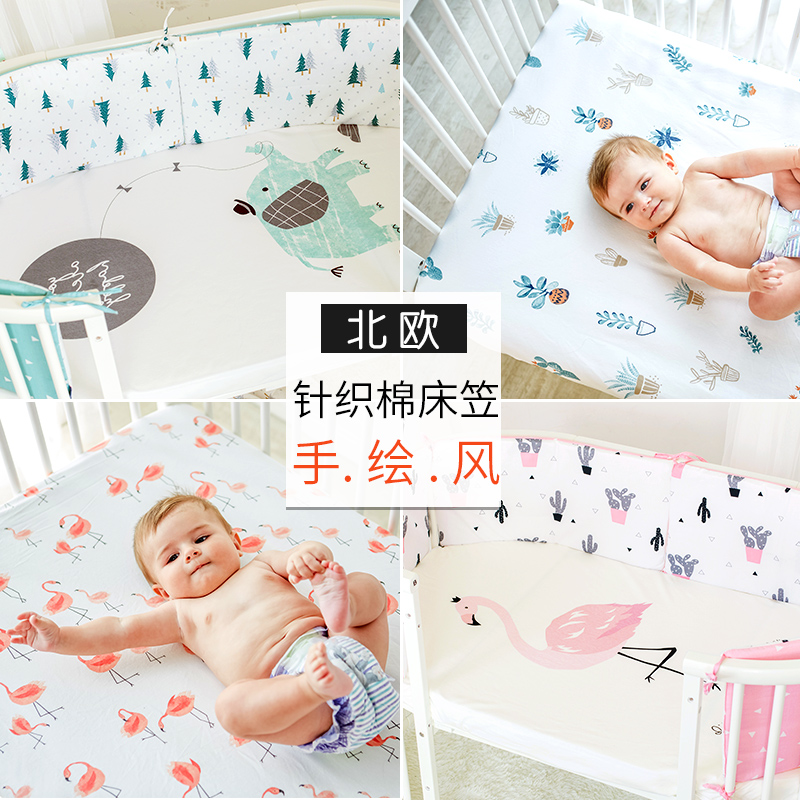 baby bed sheet 100% Cotton Crib Fitted Sheet Soft Baby Bed Mattress Cover Protector Cartoon Newborn Bedding Cot Size 130*70cm lacasa bedding 300 tc egyptian cotton fitted sheet 23 extra deep pocket italian finish solid queen pink