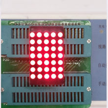 LED Dot Matrix Display 5x7 3mm Red Common Cathode/Common Anode LED display 1057AS/1057BS(China)