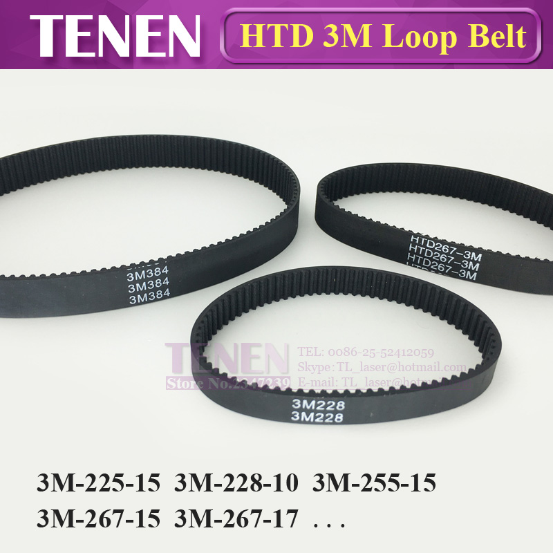 966-14M-40 40mm Wide HTD 14M 14mm Pitch Timing Belt CNC ROBOTICS