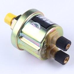 Capteur de pression d'huile de moteur Diesel YG2221G prise d'induction 10mm alarme d'équipage de filetage capteur de jauge de générateur d'instrument de mesure