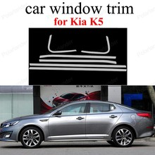 car styling Stainless Steel Car Sill Cover Exterior Accessories Window Trim For K-ia K5