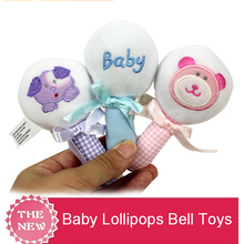 Bear Dog Baby Lollipops Bell Hand Grasp Toys Plush Infant Rattle Bell Crib Bed Hanging Animal Toy Teether Multifunction Dolls