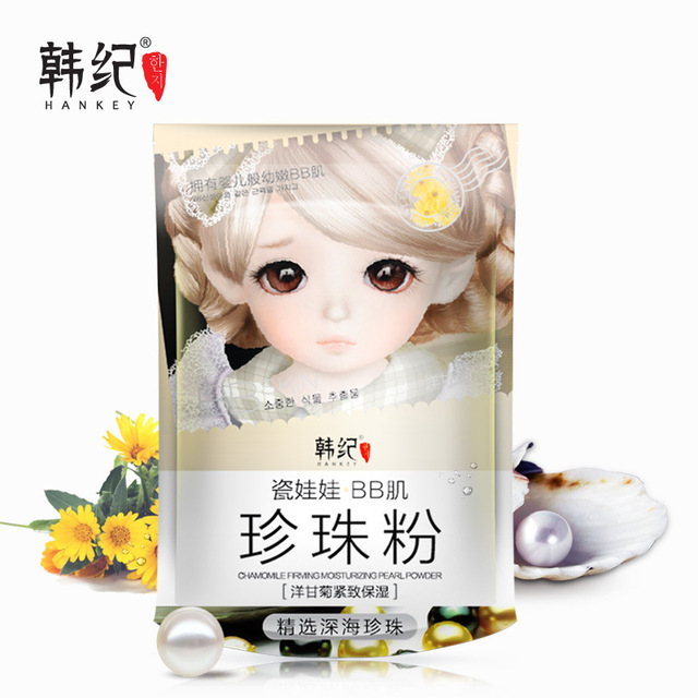 Pearl Powder Essence Facial Mask Korean Cosmetics Fade Dark Spots Whitening Moisturizing Skin Care Anti Wrinkle Aging Masks