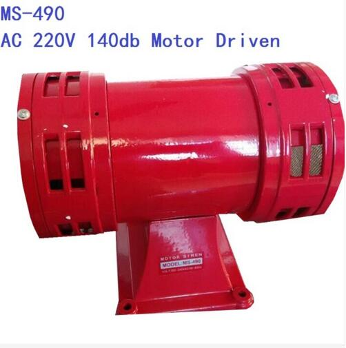 AC 220V MS-490 140db Motor Driven Air Raid Siren Metal Horn Double Industry Boat Alarm ms 790 ac 110v 220v 180db motor driven air raid siren metal horn double industry boat alarm