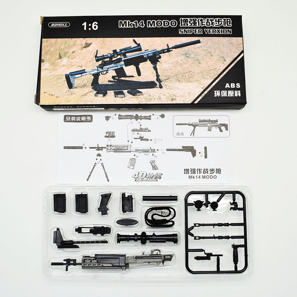 "DSR-1 MODO Sniper Rifle Weapon Gun For 1//6 Scale12/"" Action Figure 1:6 Model Toy"