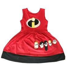 Платье принцессы для девочек; Подарок на день рождения; Вечерние