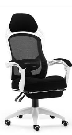 Computer chair ergonomic office chair guard waist swivel chair home game electric race chair. the silver chair