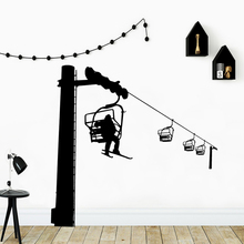 Exquisite Cable car Environmental Protection Vinyl Stickers Removable Wall Sticker Diy Home Decoration Accessories