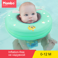 Inflation free 0 12M baby neck float swimming pool accessories toys ring for children swim belt equipment board vest circle swim