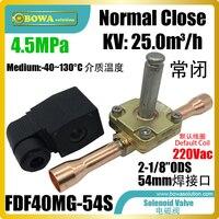 4.5MPa alta qualidade 25m3/h válvulas solenóide é ótima opção para alternar on/off líquido linha de sincronização com compressor on/off