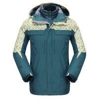 Грааль 2 в 1 открытый Водонепроницаемый куртка Для мужчин harshell пальто спортивная куртка Windstopper принтом дождь куртка для кемпинга hikingm2097a