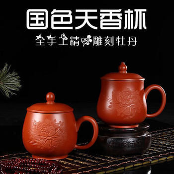 Yixing Zisha beautiful and best tea cup hand-covered  carved chrysanthemum teacup ore purple office bubble cups Free Shipping