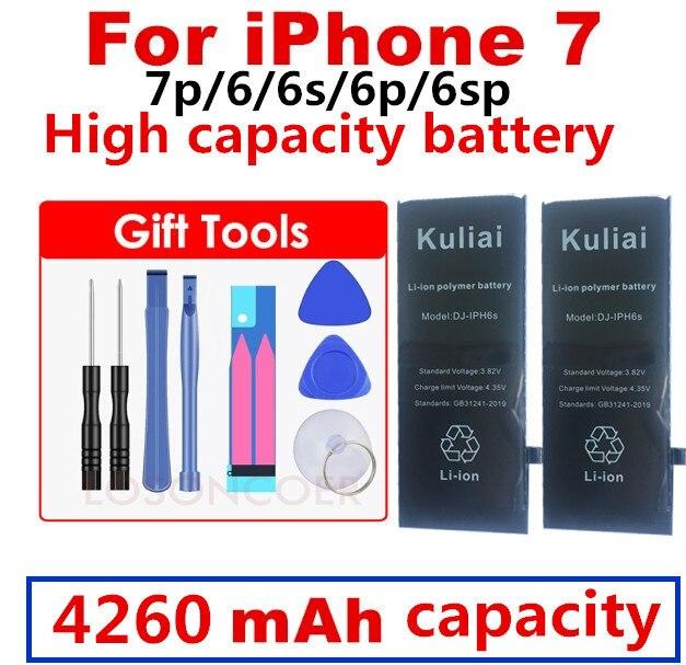Kuliai リチウムバッテリー Apple の Iphone 6S 6 7 6sp 6 1080p 交換電池内部電話 Bateria の 4260mAh + 無料ツール