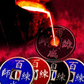 Chinese Coin Color Change Free Shipping Coins Magic Tricks Toys Props Wholesale And Retail Email Explanation Video