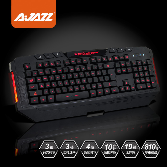New arrival gaming keyboard three color backlit keyboard usb wired game keyboard light multimedia game keyboard
