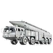 Picture Kingdom 3D Metal Nano Puzzle DF-21 Ballistic Missile Truck Model Kits PJ-199 DIY 3D Laser Cut Assemble Jigsaw Toys