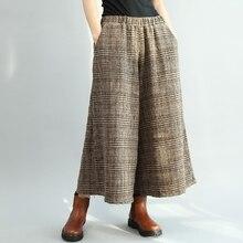 Sonbahar yün Japon pantolon