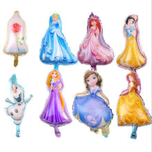 1pcs MiNi Disney Princess Theme Girls Wedding Birthday Party Elsa Snow White Bell Balloon Baby Shower Funny Balloons Provide(China)