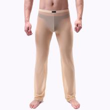 Męskie spodnie męskie spodnie do spania majtki domowe luźne seksowne męskie spodnie codzienne przepuszczalne seksowne męskie piżamy bielizna nocna tanie tanio Suknem Hr-E667 Stałe Nylon Elastan Mężczyźni Spać dna Men Gay Pajama Pants Low Rise All year round Breathable Quick Dry