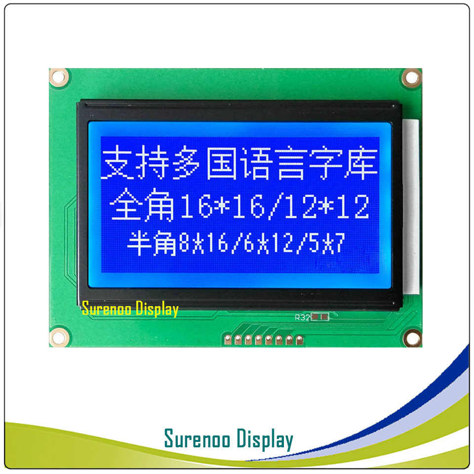 hight resolution of  93x70mm graphic matrix i2c iic 12864 128 64 lcd module display screen for arduino abs