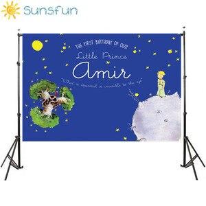Image 5 - Sunsfun التصوير خلفية الأمير الصغير موضوع حفلة عيد ميلاد القمر نجوم خلفية فوتوكالر صور استوديو كشك الصور