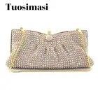 Золотая женская вечерняя сумочка, женский клатч со стразами и кристаллами, маленькая сумочка на плечо, золотой свадебный кошелек, вечерние ...