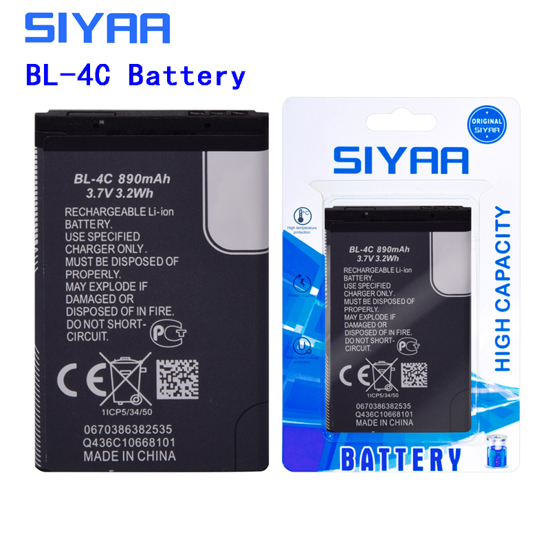 SIYAA Phone Battery BL-4C BL-5C BL-4B BL-5B For Nokia 6100 6300 6260 6136S 2630 5070 C2-01 Lithium BL 4C BL 5C BL5C Batteries