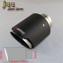 JZZ Car 63mm matte Carbon exhaust tip Stainless Steel Twill And Matte Muffler tips Automobile  Akrapov exhaust pipe