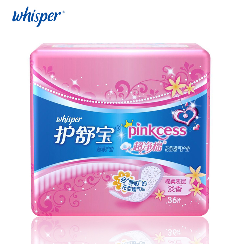 Soft Cotton Sanitary Napkin Whisper Ultra Thin Pads Day Regular Flow 10pads*4packs+Pantiliners 36pads*2pack 4