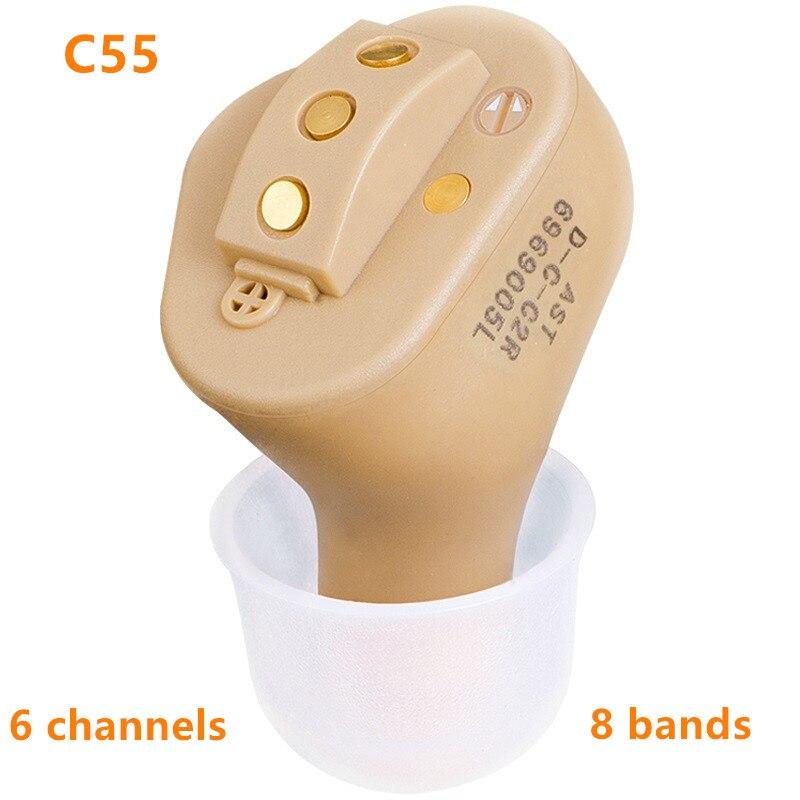 Amplificateur auditif numérique de mini prothèses auditives rechargeables d'ast amplificateur de son d'oreille C55 pour les personnes âgées sourdes avec 6 canaux FDA