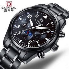 New Carnival automatic mechanical moon phase military male watch luxury black full steel luminous waterproof men watches leather