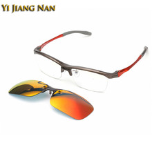 Yi Jiang Nan Brand Top Quality TR90 Frame Sport Eyewear Fashion Sunglasses Men Driving Glasses Clip Polarized Lenses Sun Glasses