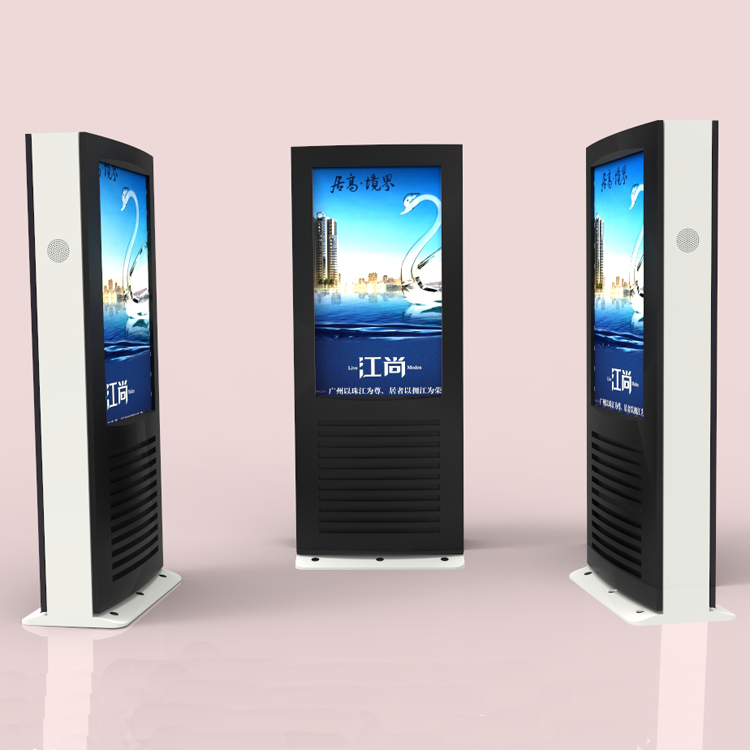55 inch water proof IP55 outdoor digital signage touch screen kiosk screen in Screens from Consumer Electronics