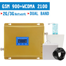 2G 3G Dual Band Cellular Signal Amplifier GSM 900mhz Moblie phone Repeater WCDMA 2100mhz Booster For Europe Asia 70dB Gain