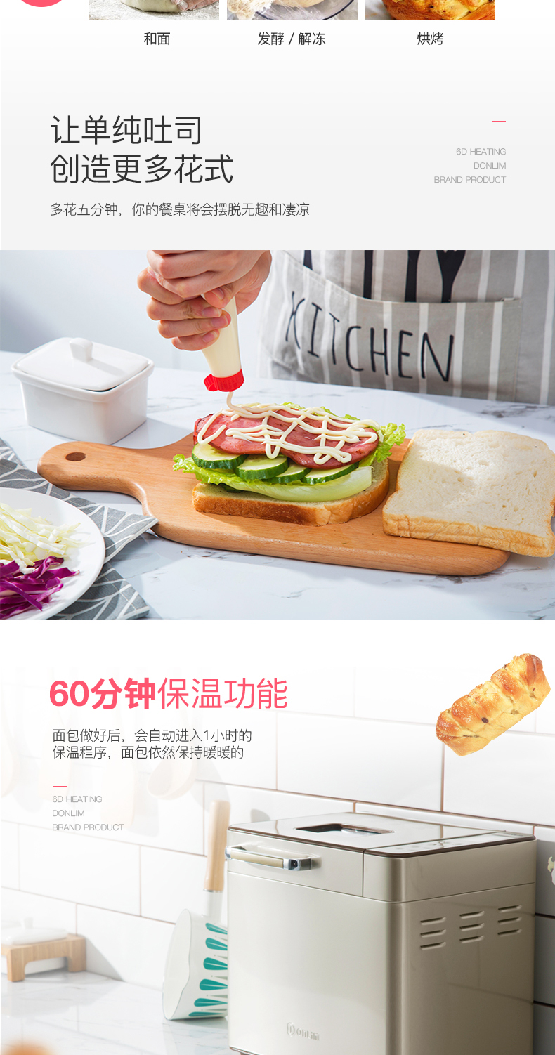 Bread Maker DL-TM018 Toaster Household Automatic Multi-functional Smart Toast Breakfast Floss Kneading Dough Machine 14