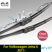 """2 шт. автомобильные наклейки стеклоочистителей для Фольксваген Джетта 6 MK6(с 2011 года) 2""""+ 19"""" подходят кнопки типа только рычаги стеклоочистителя"""