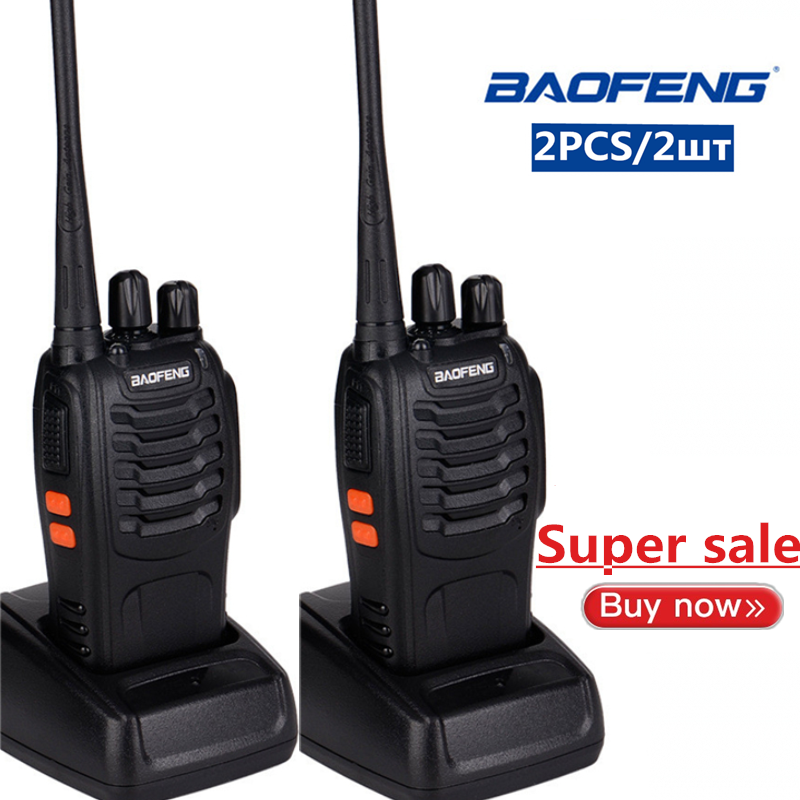 Walkie Talkie 2pcs BAOFENG BF-888S UHF Two Way Cd Radio Car Walkie-talkie UHF 400-470MHz 16CH Portable Transceiver With Earpiece(China)