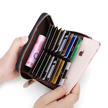 JIULINKorean-Style Multi-Function Card Holder Large Capacity RFID xin yong ka bao Long Male Ms duo wei Organ