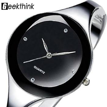 Watch Woman Ladies Watches Bracelet Quartz Relojes mujer Stainless steel Wristwatch Bracelet Clock Female Dress Relogio Feminino