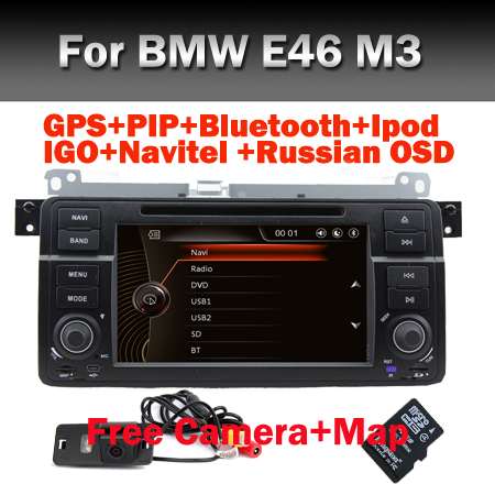 7 touch screen car dvd player for bmw e46 dvd gps with. Black Bedroom Furniture Sets. Home Design Ideas