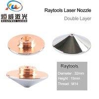 """ממ עבור Raytools לייזר נחיר יחיד Layer / Double שכבות Dia.32mm קליבר 0.8 - 5.0 מ""""מ עבור raytools בודור לייזר conusmables הסיטונאי (2)"""
