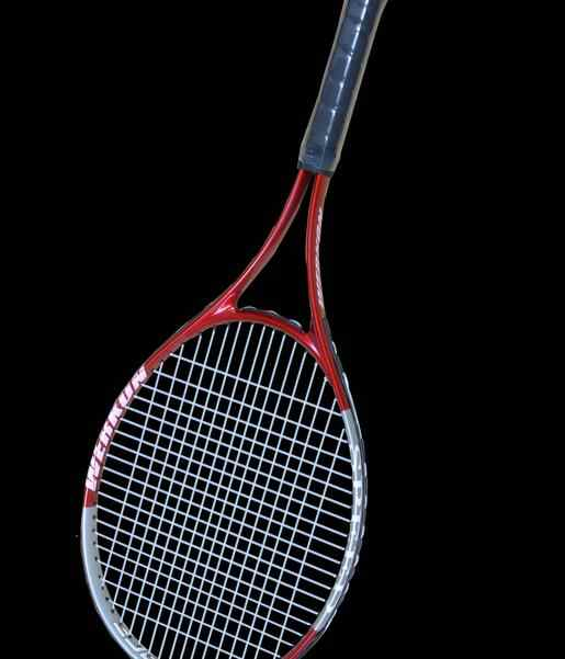2017 free shipping  Werkon Weierkang aluminum alloy tennis racket red plus blue