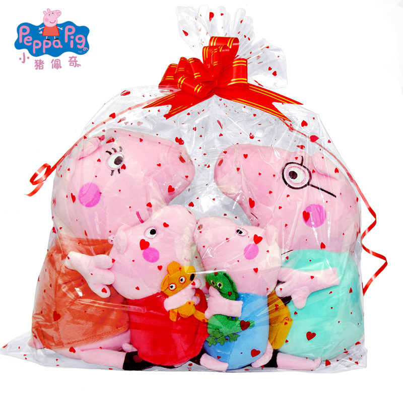 4pcs/set Peppa pig George pepa Pig Family Plush Toys peppa pig bag Stuffed Doll Party decorations Schoolbag Ornament Keychain