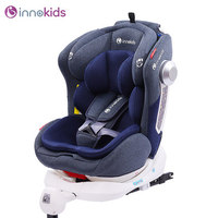 7.8 YC05S Innokids Child Safety Seat 360 Degree Rotating Car with 0-12 Years Old Baby Can Sit and Lay Isofix Latch grey